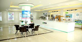 HuanRui Company prospects