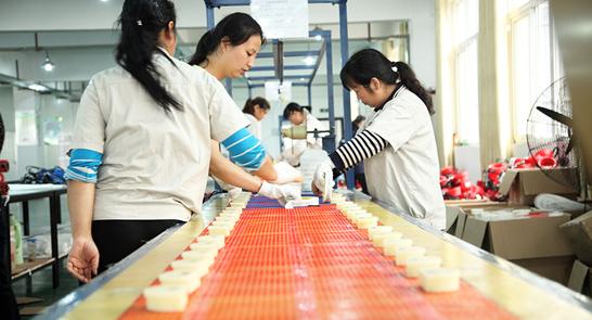 HuanRui 1st factory