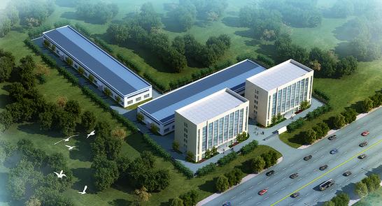 HuanRui 2nd factory