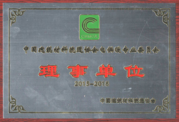 Countil member of building material industry